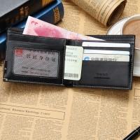 正品韩版 简洁 牛皮 钱包批发 男士钱包 真皮钱包 钱包 定制LOGO
