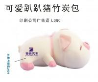 广告礼品定制毛绒玩具 汽车用品除味竹炭包儿童创意玩具 印刷LOGO