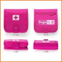 旅行便携急救包套装 户外救生应急包 家用医药急救包赠品logo定制