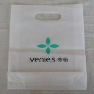 专业订做折底塑料袋印刷/背心袋/复合袋/食品袋/自立袋5000个