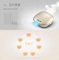 迷你USB负离子车载空气净化器 除甲醛二手烟可定制Logo礼品