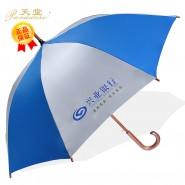 广告伞定做 正品天堂伞118E印字印刷 直杆木头弯柄晴雨伞礼品伞