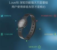 智能穿戴蓝牙手环来电提醒紫外线睡眠心率监测计步GPS定位
