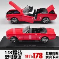 原厂仿真合金汽车模型 1:18威利/welly1964福特野马敞篷汽车模型