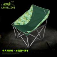 领路者单人蝴蝶椅 户外休闲折叠椅 庭院沙滩垂钓折叠凳子