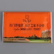 创意环保钱夹式两层8张纸巾定做 优质广告餐纸巾手帕纸特价批发
