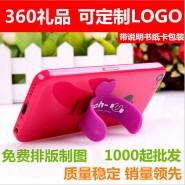 拍拍圈U型硅胶手机支架 实用创意广告礼品 促销批发定制 可印logo