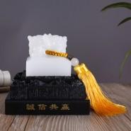 琉璃印章商务礼品定制办公桌装饰品书房摆件工艺品创意纪念品摆件
