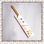 一次性筷套 一次性纸筷套 广告筷套 筷套印刷 印刷筷套 筷套定制