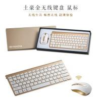 商务礼品套装 鼠标键盘公司礼品定制LOGO 创意会议办公用品送客户