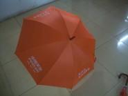 中国平安保险专版8骨直杆伞雨伞批发 礼品遮阳伞现货