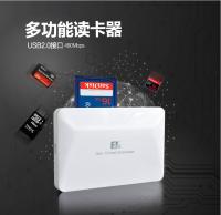 沣标 多功能高速读卡器 多合一SD SDHC TF MicroSD手机相机内存卡