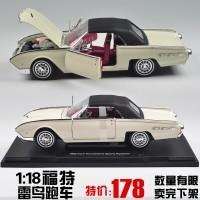 原厂仿真合金汽车模型 1:18威利/welly 1962福特雷鸟 跑车模型