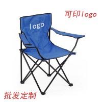 定制户外沙滩休闲椅 折叠凳 钓鱼椅 大号扶手椅送手提袋可印logo