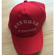批发定制儿童纯涤帆布面料遮阳网帽 团队旅行出游必备 可印制Logo