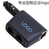 定制             汽车点烟器插座一分三创意带USB 车充定制企业印刷LOGO小礼品