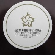 厂家批发定做 可吸水纸杯垫 纸杯垫 促销礼品吸水纸杯垫