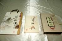 定制             丝绸书道德经老子名言杭州创意礼品字画收藏送外宾礼盒装册页特价