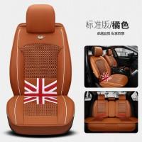 经典米形旗冰丝皮款汽车座垫,适合主流品牌主流车型,可专车定做