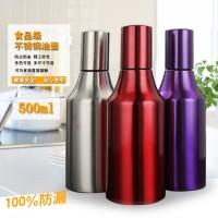 高档欧式防尘虫 彩色不锈钢油壶500ml创意厨房用品 礼品订制LOGO