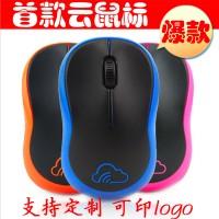 甲乙丙M18无线光电鼠标 智能云鼠标定制批发 电子礼品可印logo
