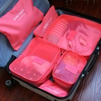 行李衣物整理袋衣服收纳包 行李物品收纳包 出差旅行必备收纳套装