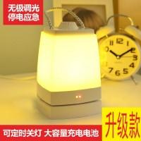 手提小夜灯创意节能护眼充电台 灯卧室床头 灯触摸调光LED小夜灯