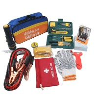 汽车用应急包工具包随车工具套装车载维修工具汽车保险礼品