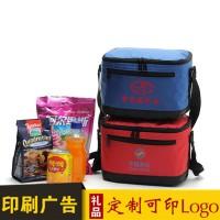 公司单位学校礼品定制可印LOGO 二维码 化妆包包便当包洗漱旅行包
