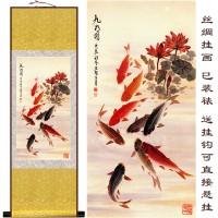 定制             九鱼图 王智子 九如鱼 装饰画 卷轴画 国画 丝绸画 水墨挂画