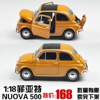 原厂仿真合金汽车模型 1:18威利/welly 菲亚特nuova500 车模