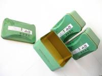 日照绿茶盒通版茶叶包装罐铁盒50-62.5克装批发定做LOGO印刷