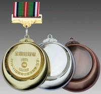 定做订做金银铜水晶奖牌金属合金比赛竞赛奖牌奖章奖杯