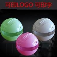 广告促销创意加湿器 迷你USB加湿器雾化器 办公室家用可定制logo