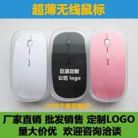 无声静音 女士无线鼠标兼容苹果电脑 印刷公司LOGO定制纪念品