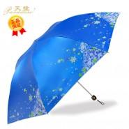 广告伞定做批发 正品天堂伞307E雪月风花超细防紫外线三折铅笔伞晴雨伞