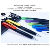 厂家直销新款办公文具 双色按动广告笔 塑料 创意圆珠笔定制logoo