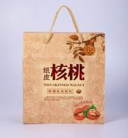 核桃箱 干果礼箱坚果包装箱 年货礼盒新疆纸皮山核桃箱子可印logo