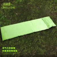 领路者户外充气垫套装 帐篷垫沙滩草地防潮软垫加厚睡垫