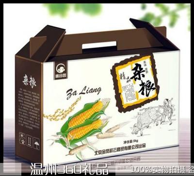 产品外包装盒定做印刷彩盒礼品盒定制食品包装盒定做手提礼盒纸箱