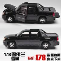 原厂仿真合金汽车模型 1:18威利/welly 雪佛兰雪崩 汽车模型