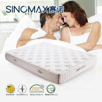 SINOMAX/赛诺纽芬兰记忆棉床垫子慢回弹1.5 1.8m床褥护脊床垫