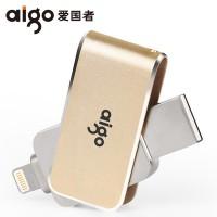 aigo/爱国者苹果U盘32G高速3.0手机U盘 双插头 手机电脑两用正品