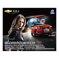 250*210*2mm彩色纯天然橡胶+布鼠标垫 可印logo 以上为1万个报价