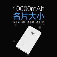aigo/爱国者移动电源10000毫安 可爱迷你手机充电宝通用便携定制
