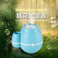 创意礼品迷你usb花瓶加湿器静音家用空气增湿器商务礼品LOGO定制