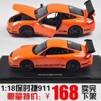 原厂仿真合金汽车模型 1:18威利 保时捷 911(997)GT3 RS 跑车模型