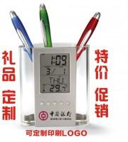 特价创意透明笔筒时尚办公室万年历电子台历广告礼品定制可印LOGO