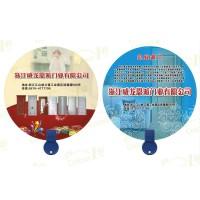 广告扇厂家直销 短柄扇订做PP塑料扇子 促销扇定做中长柄扇可印logo