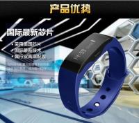 穿戴苹果安卓健康运动智能手环腕带手表防水计步蓝牙可定制LOGO